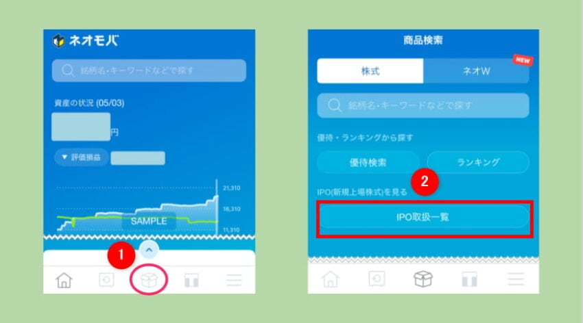 ネオモバ株アプリ画面